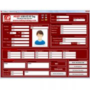 wb-medical-id-screen